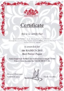 certificate_boruzdina