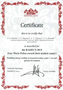 certificate_smolin